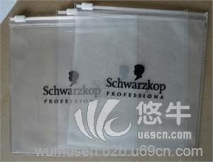 PP透明鞋盒 产品汇 供应高周波pvc透明拉链袋 PVC包装袋 PVC拉链袋