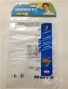 供应森亿佛山五金包装透明PVC袋