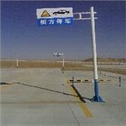 西安专业GPS智能科目二考试系统公司有哪些?