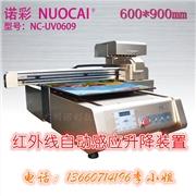 塑料包装盒数码印花机,塑料数码印花设备报价