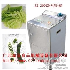 供应旭众SZ-200全自动切丝切片机