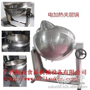 供应旭众GT6J-05CE立式夹层锅报价  广西夹层锅厂家