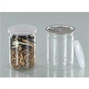 供应食品塑料易拉罐