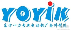 供应YOYIK传感器6000TD 0-300mm传感器6000TD 0-300m
