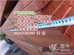 供应领翔木业红梢木板材红梢木防腐木板材供应商、红梢木