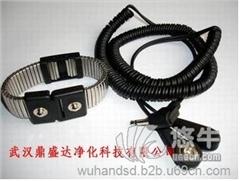 供应鼎盛达DSD高效双回路防静电手环 手碗带