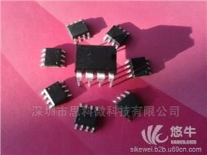供应思科微SK020小家电语音IC小家电音效IC