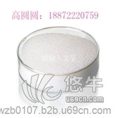 供应医药级食品级饲料级18872220759L-天门冬氨酸铬