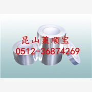 供应导电屏蔽铝箔PET双面夹心透明高温双面胶带