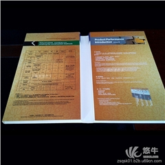 供应上海恒进色卡 颜料色卡制作 颜料色卡制作