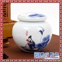 定制logo加字陶瓷罐陶瓷罐子