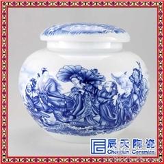 高档包装陶瓷罐 各类陶瓷食品罐