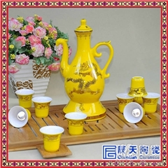 供应辰天陶瓷2343春节礼品自动酒具 开业庆典专用酒