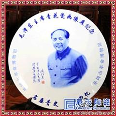 精品陶瓷纪念盘 高档会议庆典纪念
