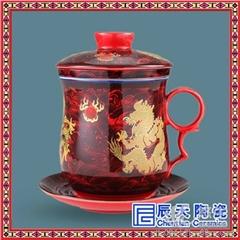 庆典礼品陶瓷茶杯 活动纪念品陶瓷