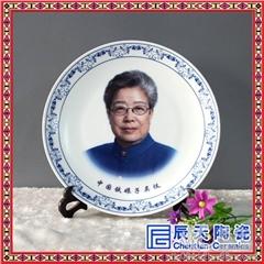 定做春节陶瓷礼品纪念礼品纪念盘