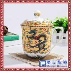 茶杯 水杯定做 广告 广告礼品杯