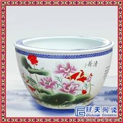 陶瓷鱼缸 陶瓷水缸