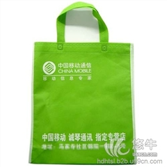河北超市袋价格【邯郸海通塑料袋】