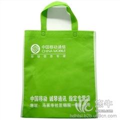 河南超市袋厂家【邯郸海通塑料袋】
