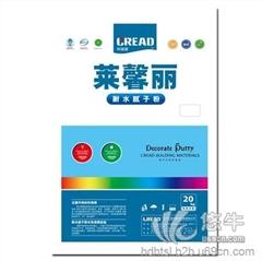哈尔滨塑料袋 产品汇 供应安阳复合袋厂家【邯郸海通塑料袋】