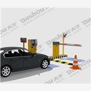 停车场系统 产品汇 广东停车场系统价格咨询大手厂家