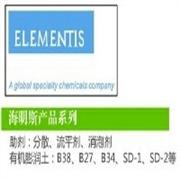 耐高温金属混相颜料/特殊耐高温金属混相颜料