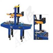 安民包装机械公司提供规模最大的FXJ5060型胶带封箱机