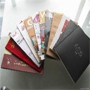 济南有品质的进口彩色印刷时时彩注册送88元网站报价,报价最低您选红晨广告。