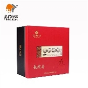 福建礼盒厂 茶叶包装盒 茶叶礼盒价格 品派包装供应