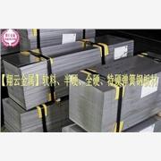 供应日本住友SUP7高耐热弹簧钢片