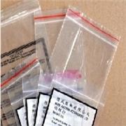报价合理的肇庆包装袋产自华轩塑料包装厂