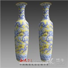 供应景德镇和天下陶瓷HP-545手绘陶瓷大花瓶