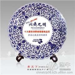 供应和艺陶瓷JNP-6465景德镇高档礼品纪念盘定做