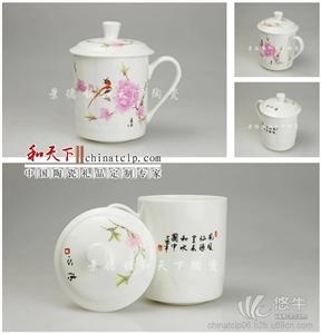景德镇陶瓷茶杯订做 茶杯三件批发