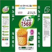 (山东)种子包装袋批发,种子包装袋价格