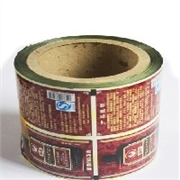 自动包装卷材 山东自动包装卷材 自动包装卷材价格