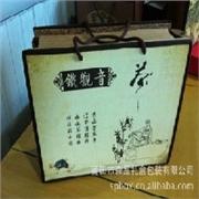 定制纸盒|超值的木质茶叶盒推荐