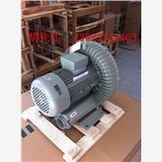 V槽机用高压鼓风机 真空泵