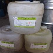 江门340厌氧胶水厂,佛山乐泰638胶水,珠海助焊剂洗板水