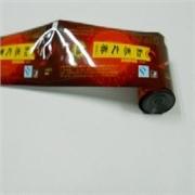 安庆茶叶包装卷膜 安庆茶叶包装卷膜销售公司【首选独秀】