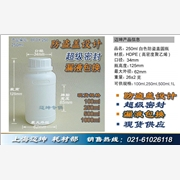 250ml塑料瓶子批发250ml防盗盖液体瓶化工油墨涂料分装试剂瓶罐子