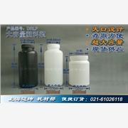 供应MK大容量塑料瓶罐子批发 2L大口