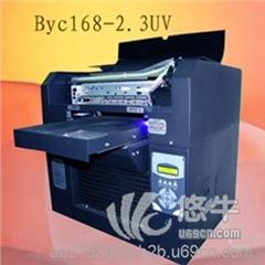 供应博易创byc168-2.3uv上海酒瓶个性图案打印机 数码印花