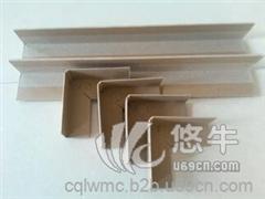 供应明华包装材料有限公司纸护角优质纸护角