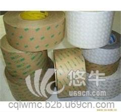 供应明华包装材料有限公司双面胶带南海优质双面胶带