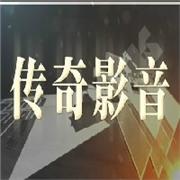 广州高端摄影器材出租-广州传奇影音!