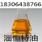 齿轮油,双曲线齿轮油,工业齿轮油,重负荷齿轮油