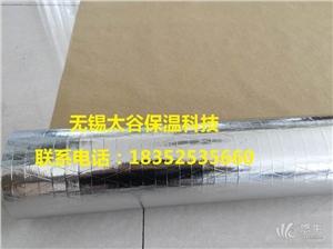 无锡生产镀铝膜夹筋草浆纸贴玻璃棉