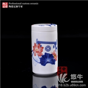 供应散装茶叶包装瓷罐陶瓷密封罐陶瓷罐子